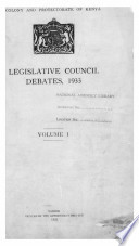 1933 - Vol. 1
