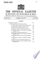 17 May 1955