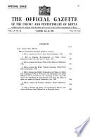 12 Jul 1949