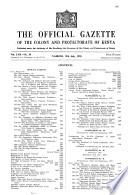 12 Jul 1955