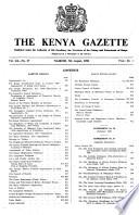 5 Aug 1958
