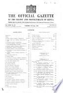 17 Jul 1956