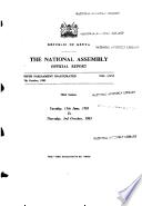 Jun 11 - Oct 3, 1985