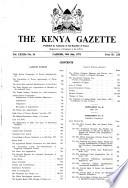 30 Jul 1971