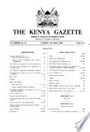 21 Mar 1980