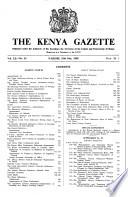 15 Jul 1958