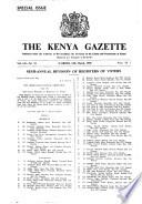 12 Mar 1958