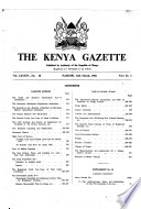 12 Mar 1982