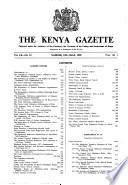 11 Mar 1958