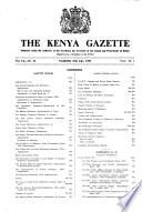29 Jul 1958